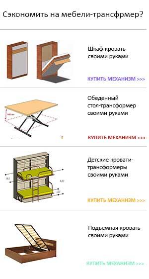 Мебель-екб