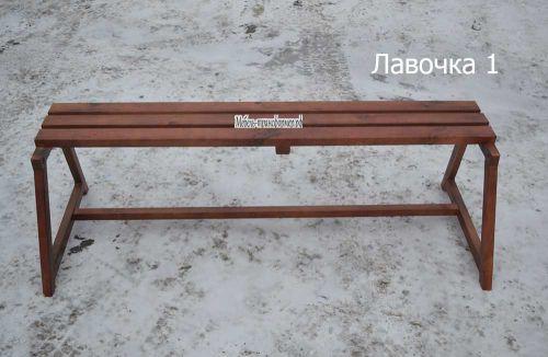 lavochka transformer 1