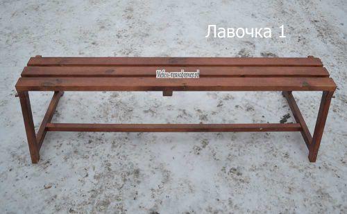 lavochka transformer 2