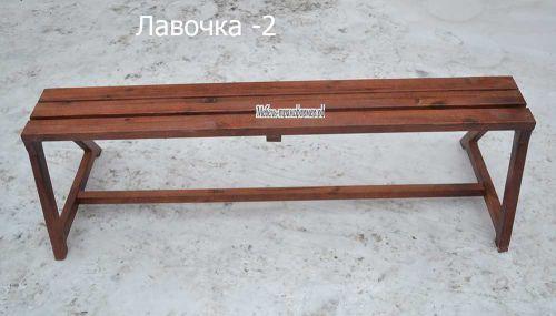 lavochka transformer 6
