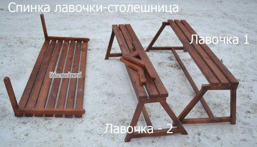 Элементы лавочки стол трансформер