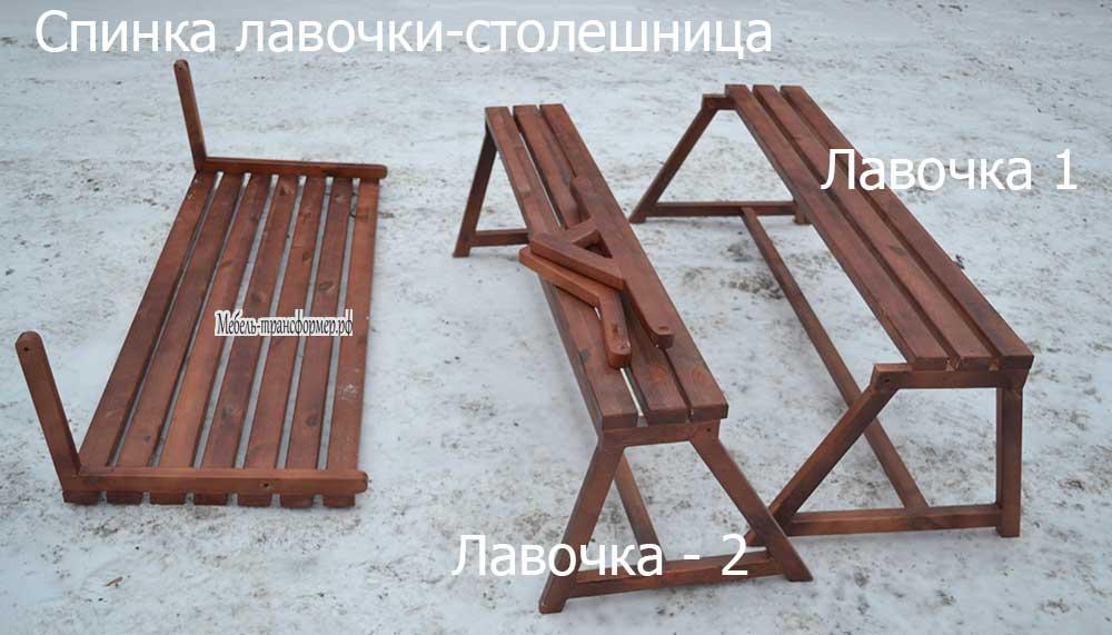 Стол трансформер своими руками размеры 2