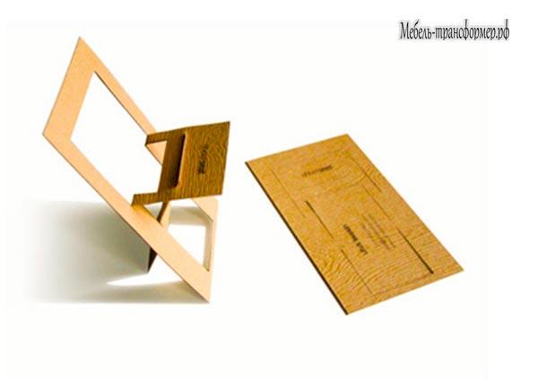 Визитки Для Мебельщика
